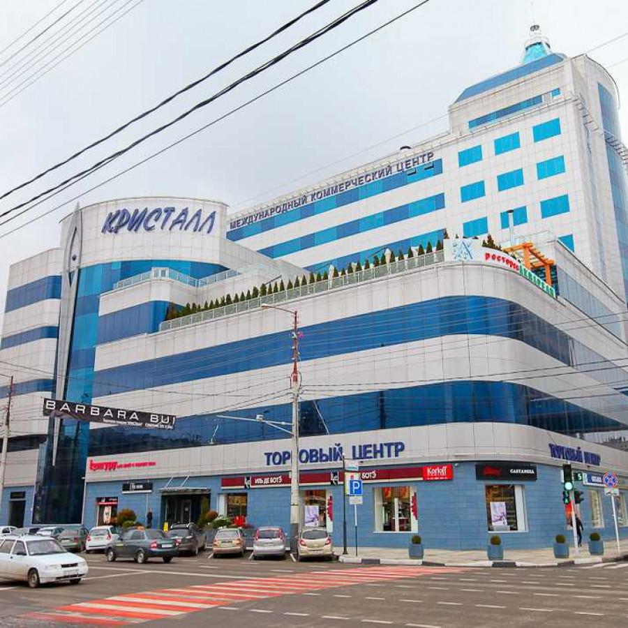 Аренда офиса в бизнес-центрах Краснодара от собственника ...